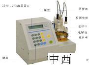 微量水分分析仪/微量水分