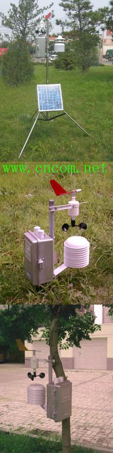 便携式阳光气象站/气象站/便携气象站