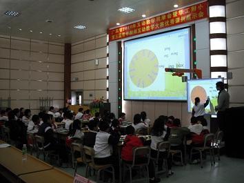 普罗米休斯参加广东省电教馆2010年互动教学观摩会