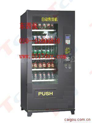 自动售货机(饮料,综合)