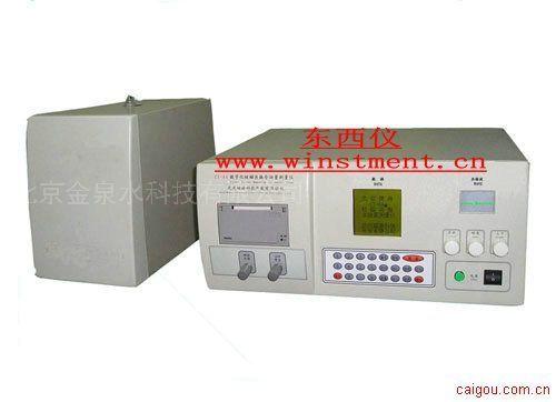 核磁共振油脂含量测量仪/核磁共振油脂测量仪