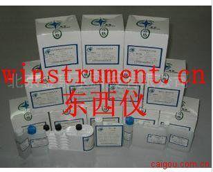 尿素试剂盒/尿素氮测定试剂盒