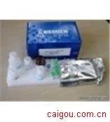 (GH)豚鼠生长激素Elisa试剂盒
