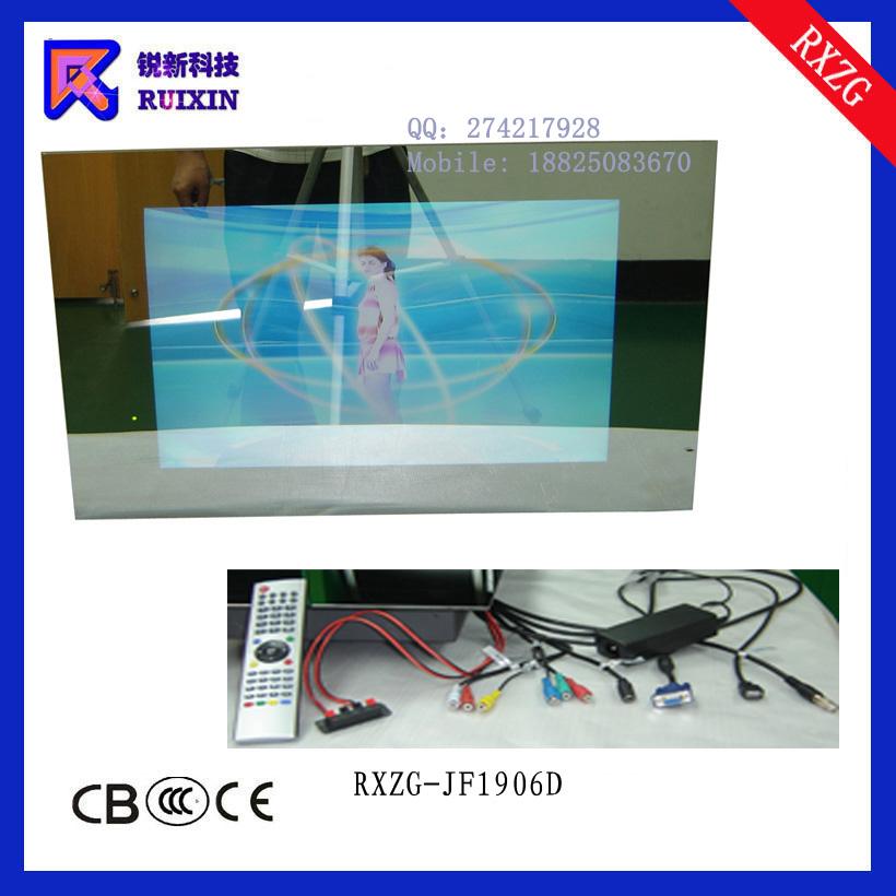 RXZG-JF1906D 19寸鏡面防水電視機