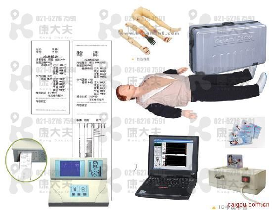 KAD/CPR400S-C高级智能心肺复苏模拟人(大屏幕液晶彩显、IC卡管理软件)
