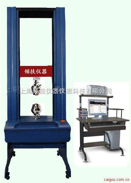 木材抗拉强度试验机/木材拉力试验机