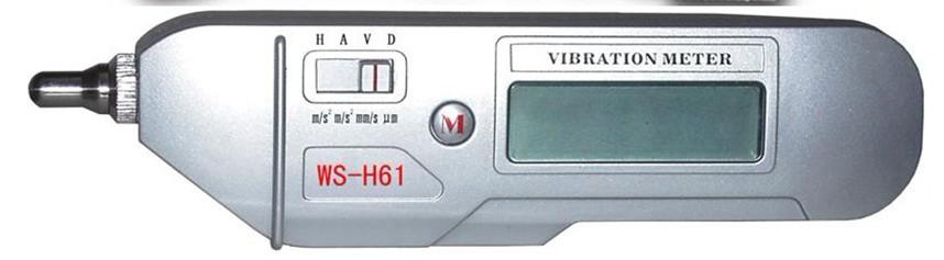 WS-H61手持式测振仪