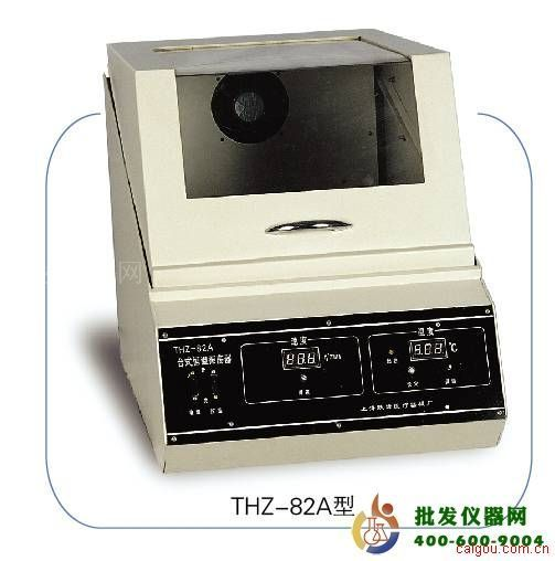 台式恒温振荡器