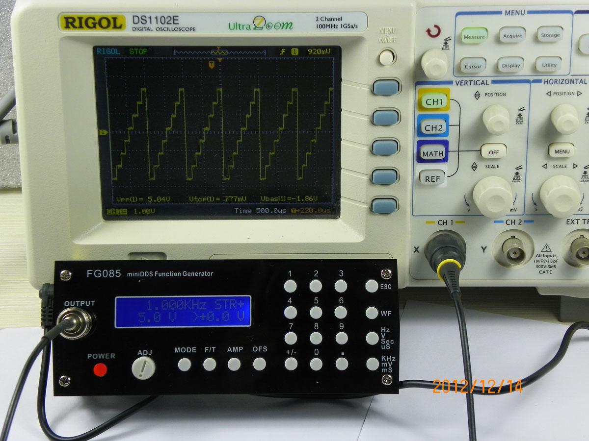 信号发生器制作套件