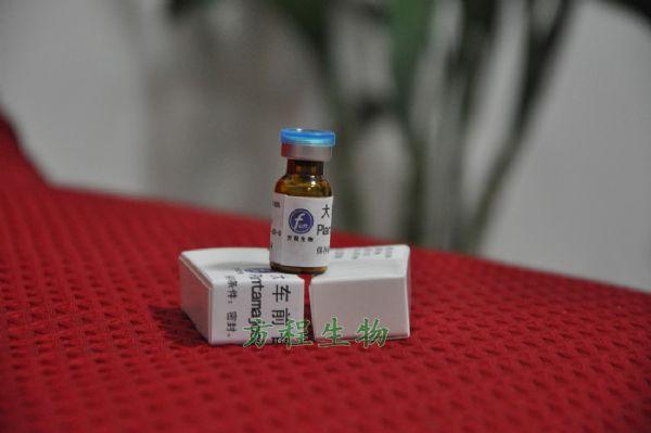 人自身免疫调节因子(AIRE)检测/(ELISA)kit试剂盒/免费检测