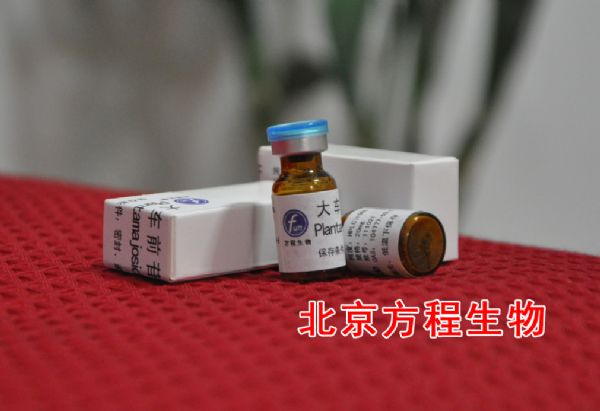 人胃泌素抑制肽(GIP)检测/(ELISA)kit试剂盒/免费检测