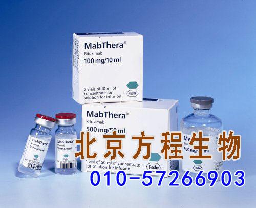 人糖原合酶激酶3α(GSK3α)检测/(ELISA)kit试剂盒/免费检测