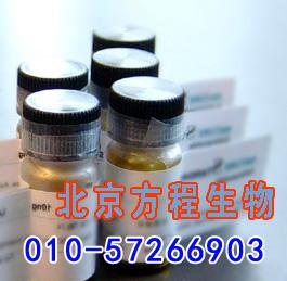 人丝甘蛋白聚糖(SRGN)检测/(ELISA)kit试剂盒/免费检测