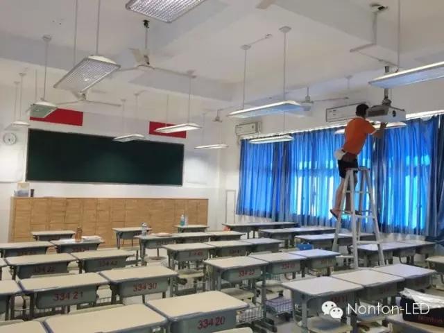 厦门市第二中学LED教室灯、黑板灯改造
