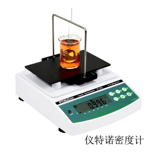 药液比重控制器 药液密度计<仪特诺>质量好售后服务好