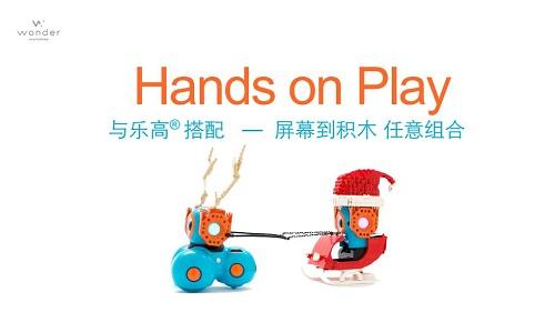 美国教育机器人公司奇幻工房进军中国