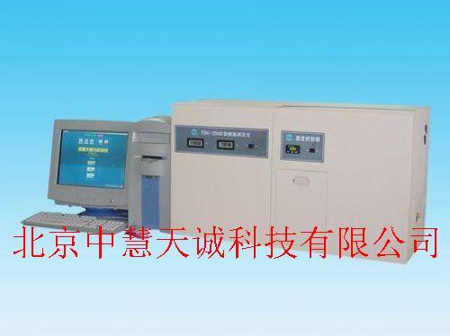 荧光硫氮测定仪 型号:KG-TSN2000