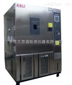 轴承光伏组件紫外试验箱 安全帽耐黄变老化试验箱设备厂