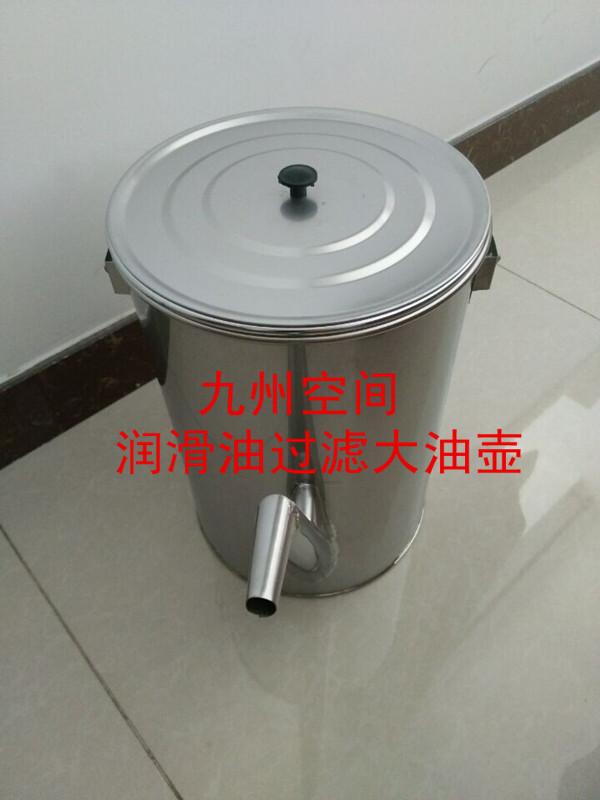 北京润滑油三级过滤桶/润滑油三级过滤器部分应用客户名单: