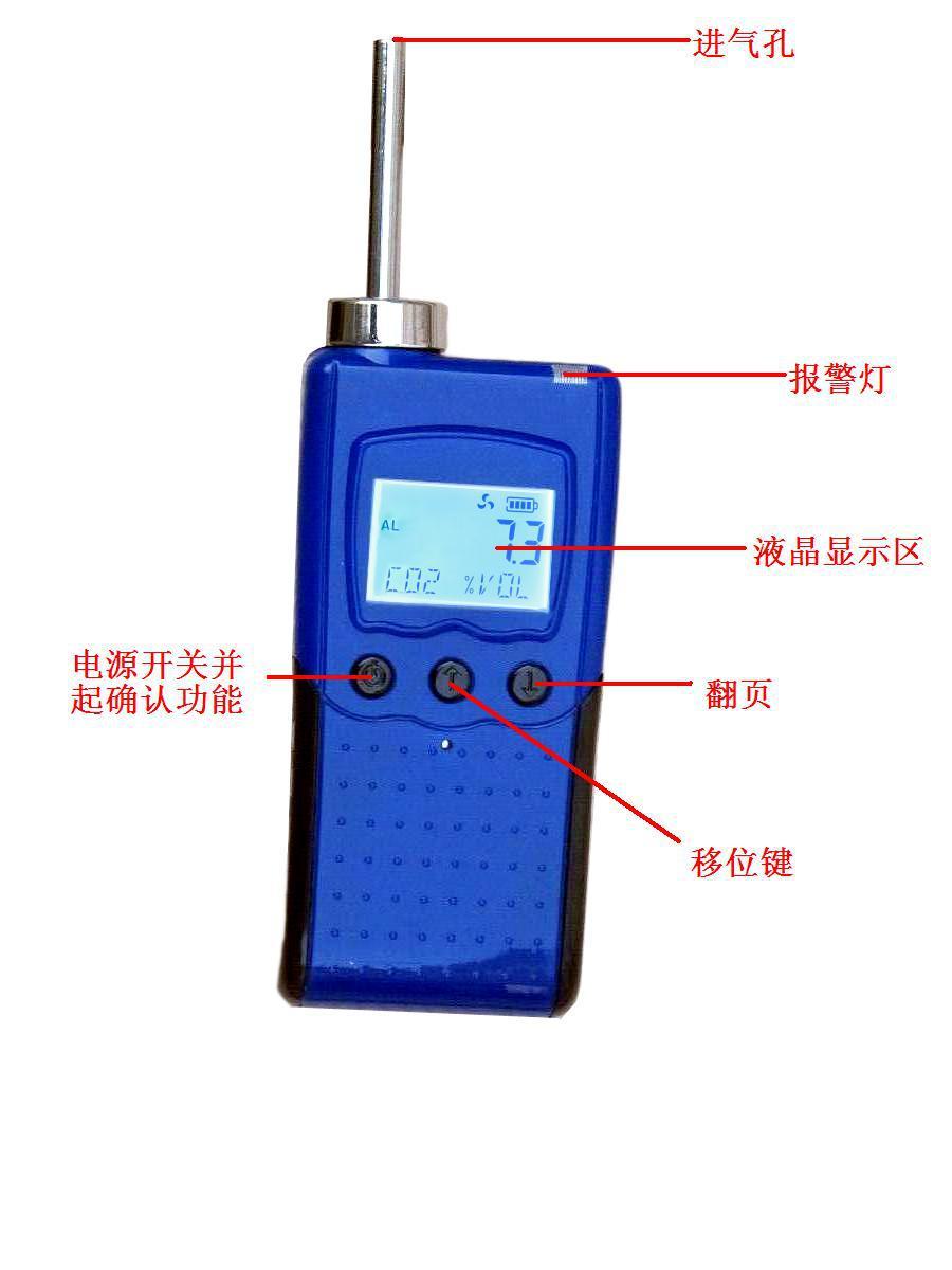 便携式乙酸检测报警仪