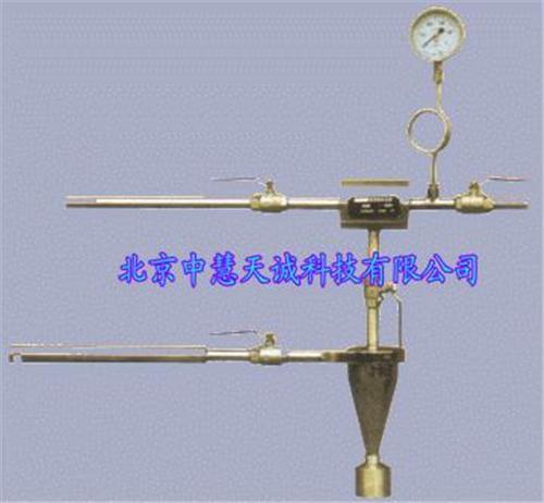 固定式煤粉取样器/飞灰取样装置 型号:AJMF-240