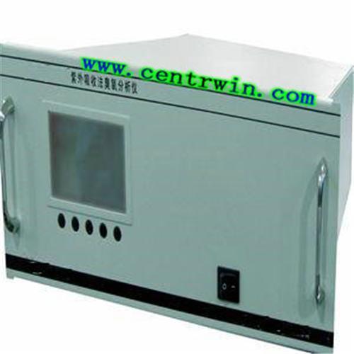 紫外吸收法臭氧分析仪/O3测定仪 型号:QYJTH-2003