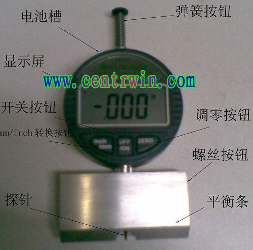 腐蚀凹坑深度仪(数显)进口 型号:HTGK-N88-D