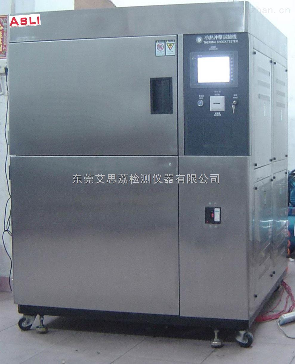 二箱式冷热冲击试验机厂家使用方法 压缩机