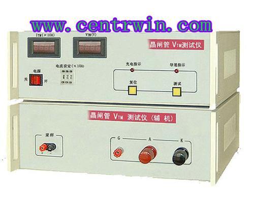 晶闸管测试仪 型号:SCFBC-013A