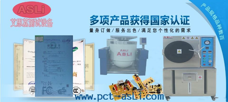 光伏组件紫外线加速老化试验机设计进口