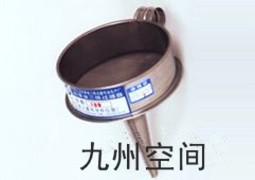 不锈钢接油盘生产400*300*40(mm)