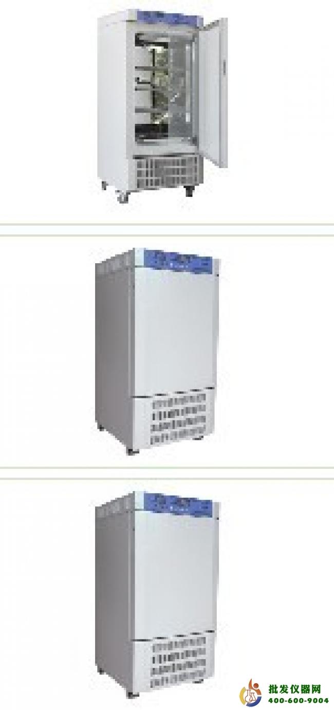 智能型生化培养箱环保型无氟(新一代)