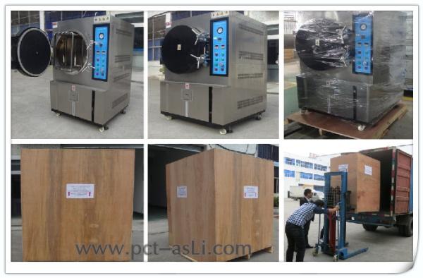 苏州冲击试验箱 特点 ISO9001质量认证企业