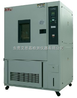 艾思荔三箱式冷热冲击实验箱 规格 品牌供应商