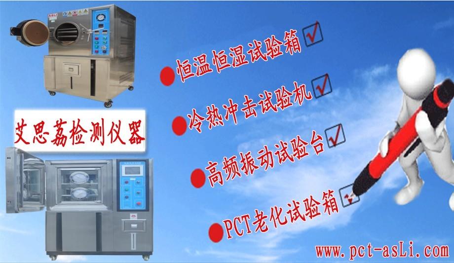 湖北高低温潮湿箱性能 技术资料请参阅 控制系统