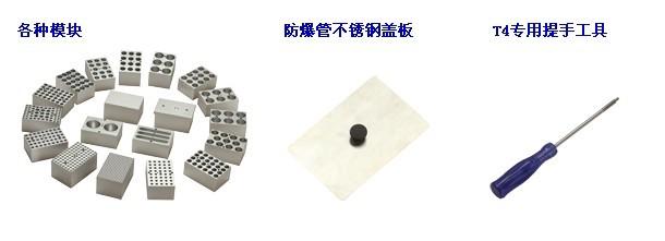 干式恒温器(带热盖、新款) MK2000-2HL
