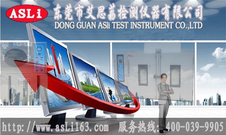 求购高低温交变试验机使用说明书 翻译 厂家直销