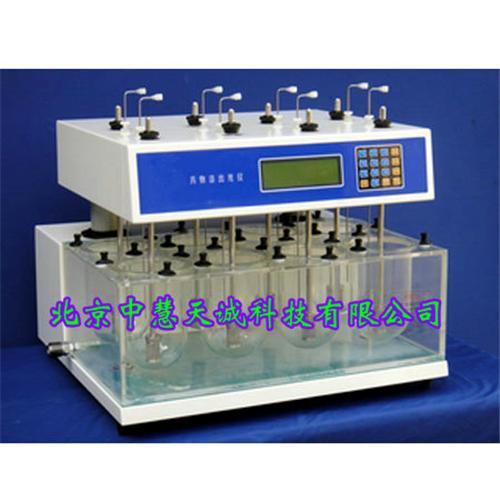 智能药物溶出仪 型号:SJHZ-8