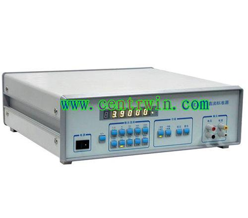 定点输出直流标准源 型号:SHYJ290A