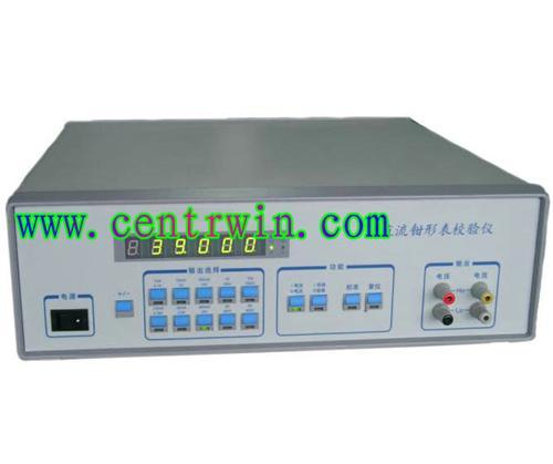定点输出直流钳形表校验仪 型号:SHYJ290C