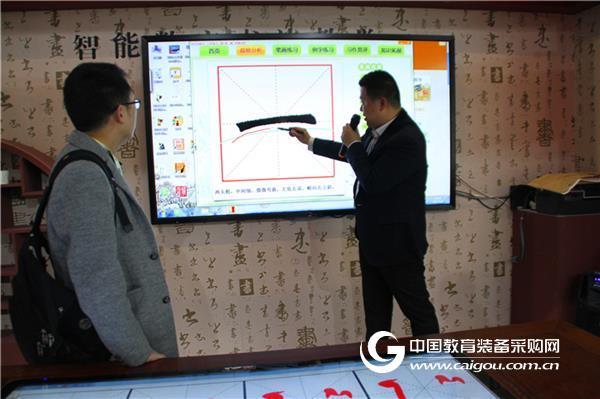 北京教装展:盛世宣合数字书法大放异彩