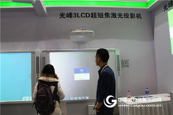 第28届北京教装展:竹远科创盛装亮相