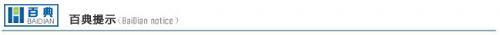 供应超声波乳化分散器,超声波乳化分散器的价格/报价