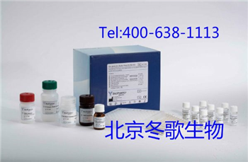 大鼠白血病抑制因子试剂盒,大鼠(LIF)Elisa试剂盒