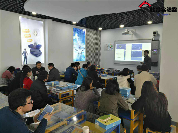 比特实验室STEAM创客教育教师二期培训