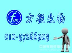现货检测大鼠CDT进口ELISA试剂盒 ,大鼠糖缺失性转铁蛋白 elisa北京价格kit说明书