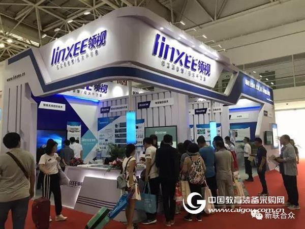 linxee领视多项创新设备亮相第72届中国教装展