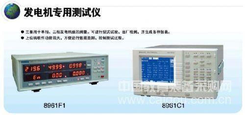 青智发电机专用测试仪