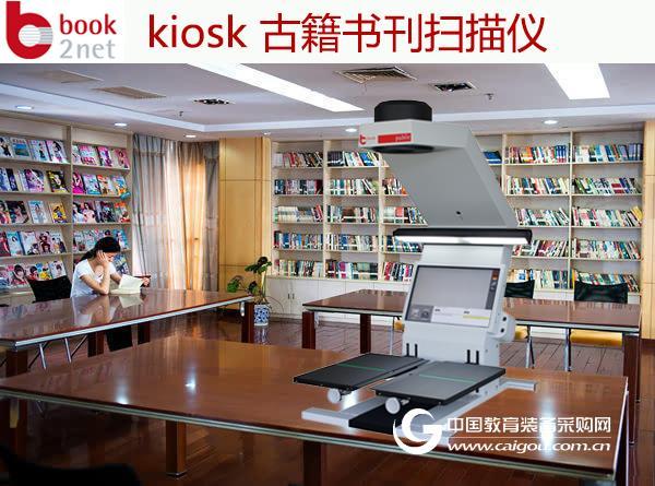 古籍书刊扫描仪让书写在古籍的文字活起来