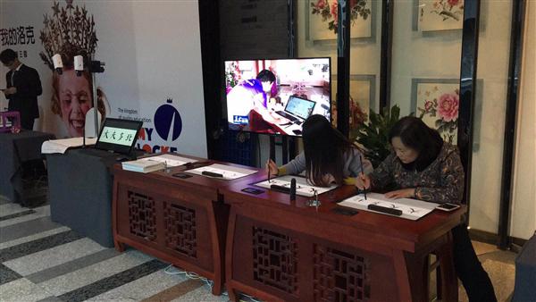 """华文众合参与发起""""京津冀素质教育协同发展联盟""""并做主题分享"""